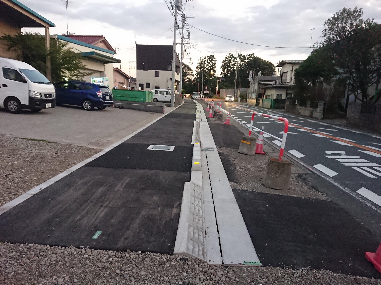 自転車歩行者道整備工事
