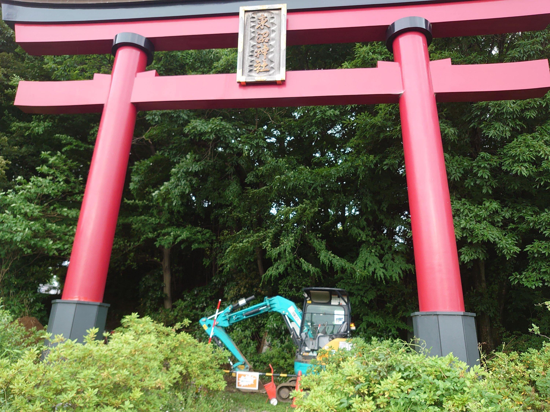 東沼神社胎内くぐり設置工事